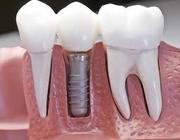 Dentist in Malden